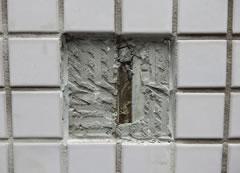 施工不良瑕疵を無償で直させる 特集記事 一般社団法人建築診断協会